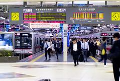 Shibuya Toyoko Line