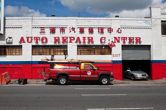 a 2 z auto repair venice - photo#6