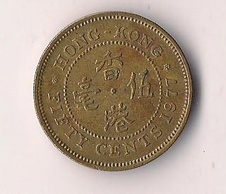 50 Cents, Hong Kong, 1977