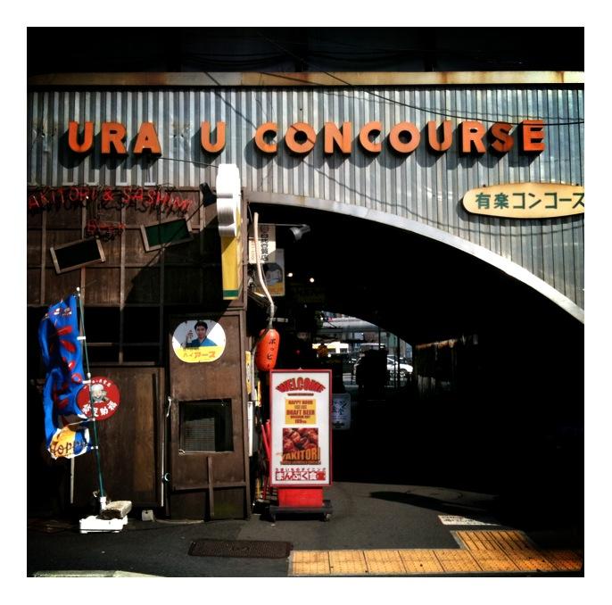 Yuraku concourse