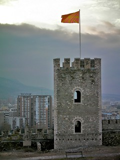 Image of Skopje Fortress near Skopje. tower architecture europe flag macedonia balkans skopje makedonia скопје osm:node=172336221