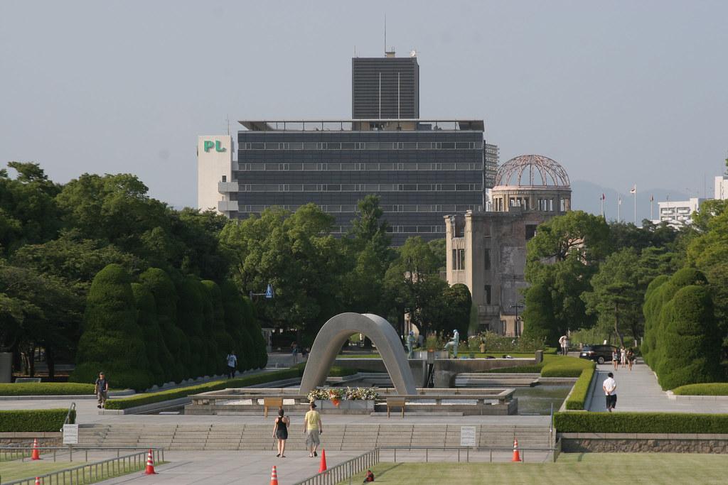 Park Side Hotel Hiroshima