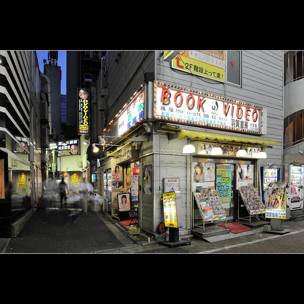 Shibuya for adults