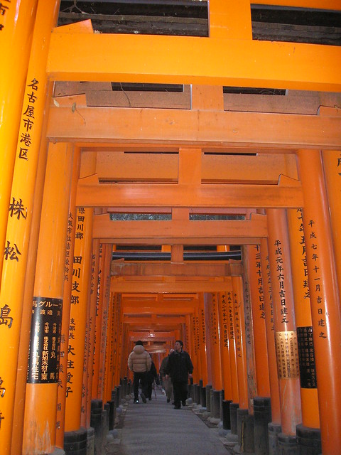 Fushimi Inari, Kyoto, 1st January 2009