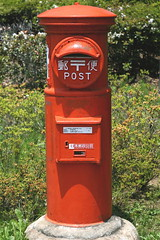 red, post box, letter box, lighting,