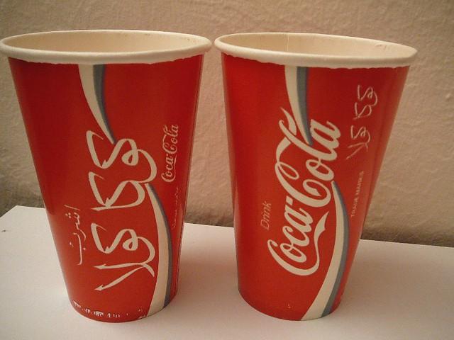 Coca Cola Arabic | Flickr - Photo Sharing!