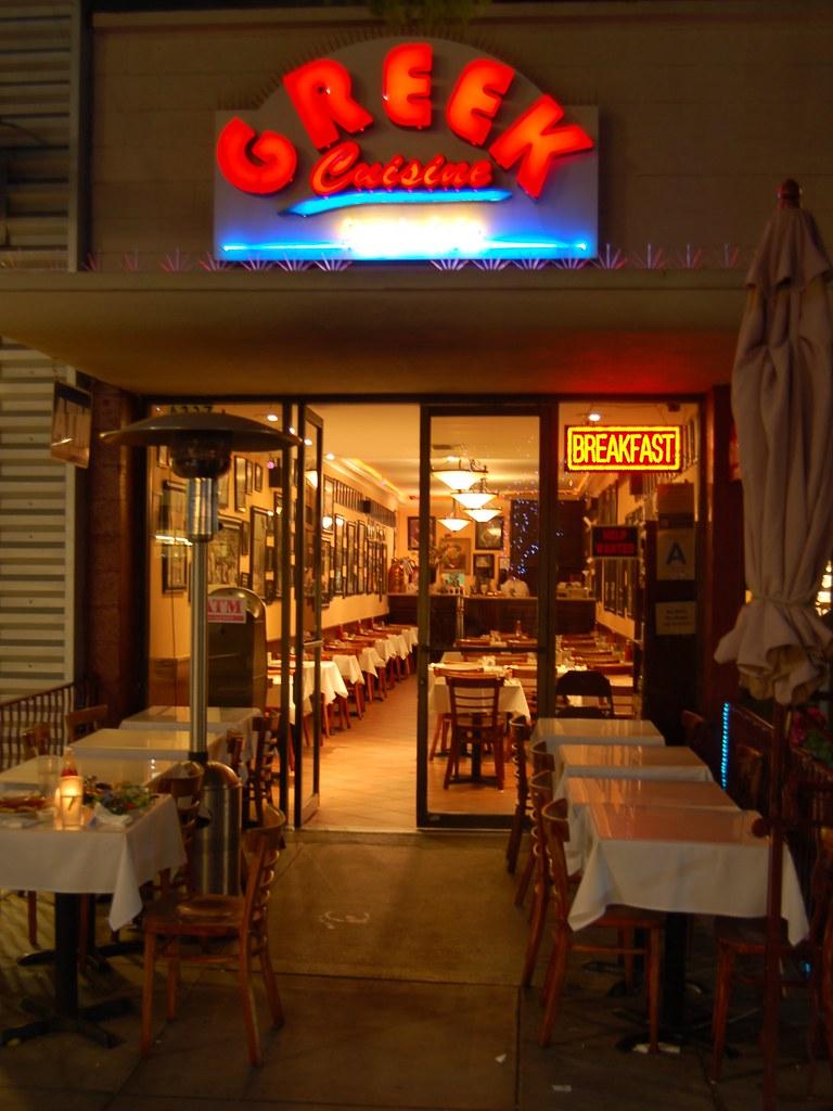 Greek cuisine.