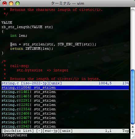 GNU GLOBAL with vim (8)
