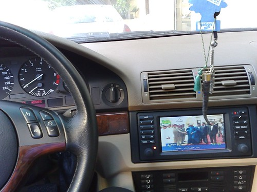 watch TV in the Car