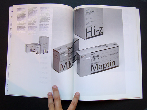 Swiss Typographic Magazine sample spread