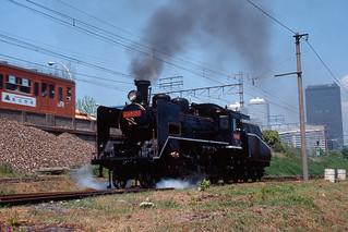 C56 160