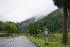 Bus stop dalam kampung