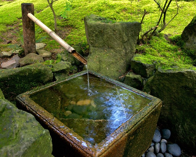 Japanese Water Basins A Gallery On Flickr