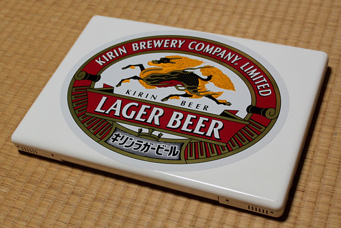 MacBook Lager