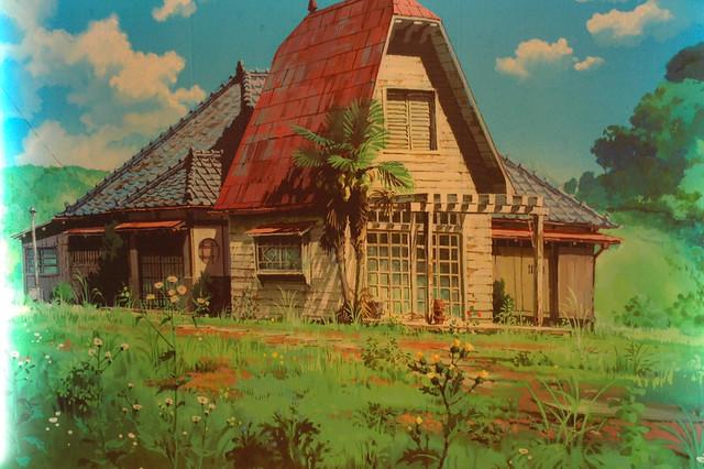 草壁家(となりのトトロ)