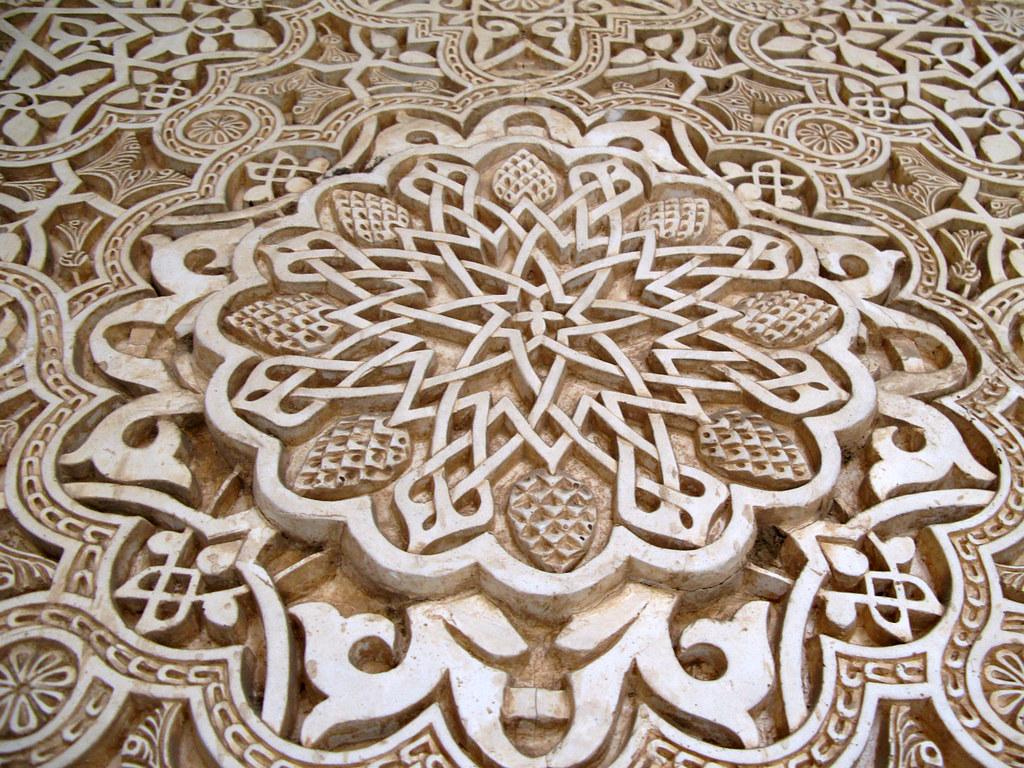 alhambra flower