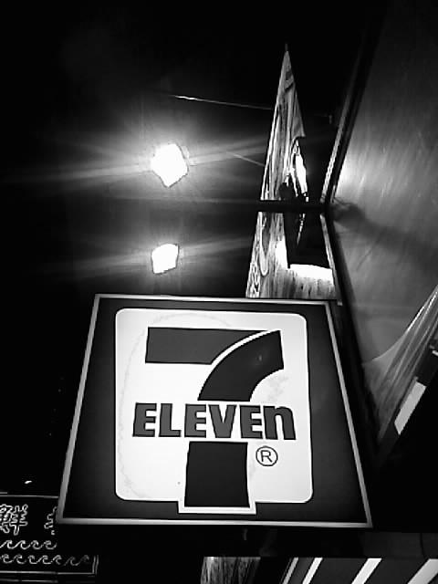 """""""seven eleven真好……"""""""