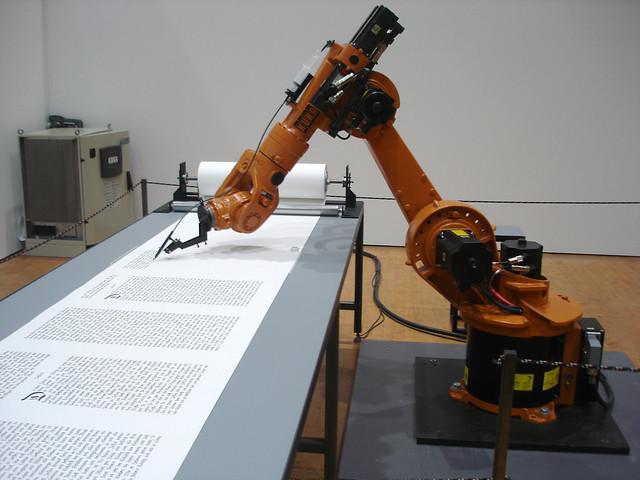 Robotlab : bios [bible] (2007)