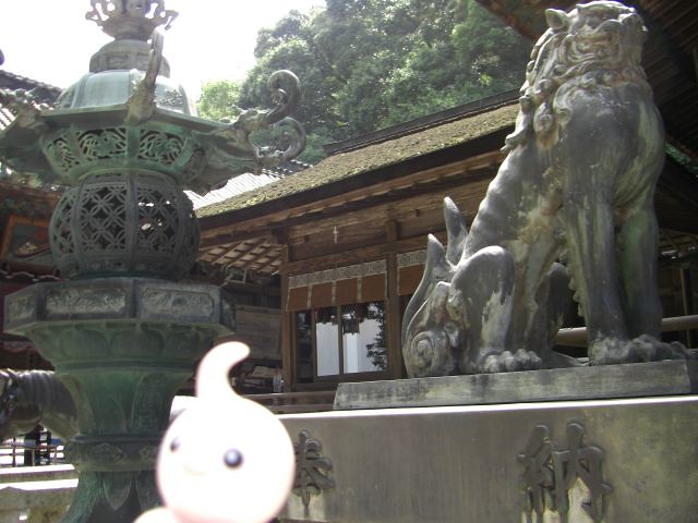 Castform in Kotohira, Kagawa 20 (Kotohira-gu shrine)  Flickr - Photo Sharing!