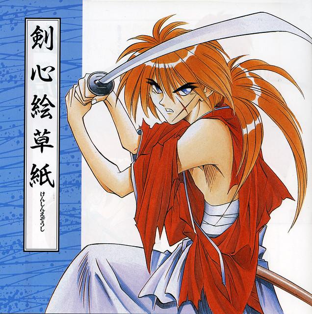 Rurouni Kenshin: Himura Kenshin