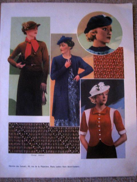 Ravelry: Mug and French Press Jacket pattern by MK Carroll