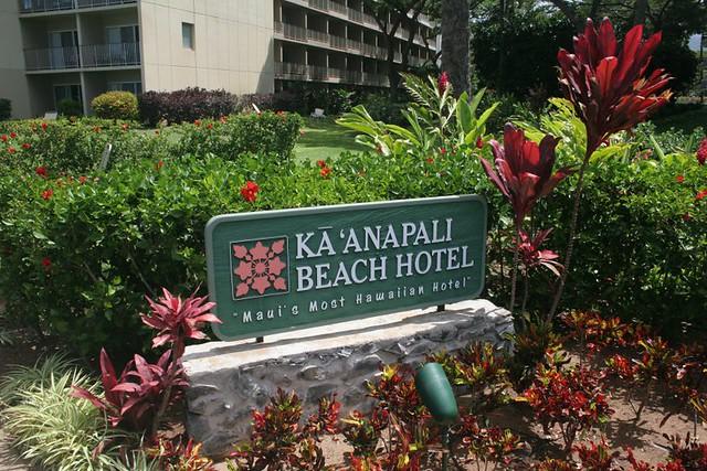 Kaanapali Beach Hotel Restaurants