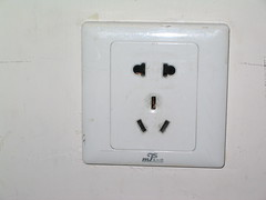China Electrical Socket