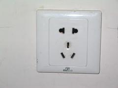China Electrical Socket