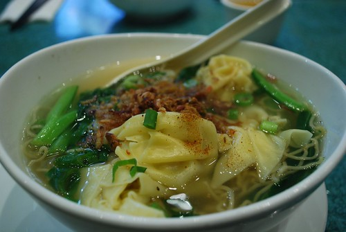 Wonton Noodles - Nam Loong Seafood Restaurant AUD7.50