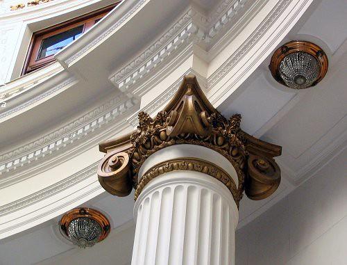 CCBB - Centro Cultural do Banco Banco do Brasil