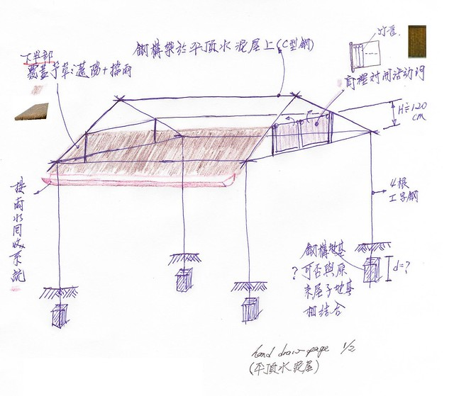 1 2 Flat Concrete Roof Re Design 1 2 23mar2k6 By