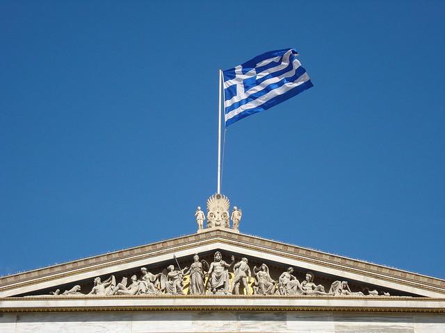 Ελληνική Σημαία / Greek Flag