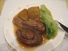 Fook Lam Moon Restaurant, Hong Kong