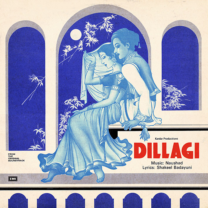 Dillagi
