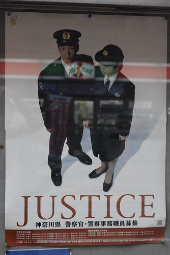 Yokohama Police