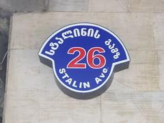 sign(0.0), label(0.0), street sign(0.0), house numbering(0.0), traffic sign(0.0), vehicle registration plate(0.0), brand(0.0), logo(1.0), signage(1.0), trademark(1.0), number(1.0), font(1.0),