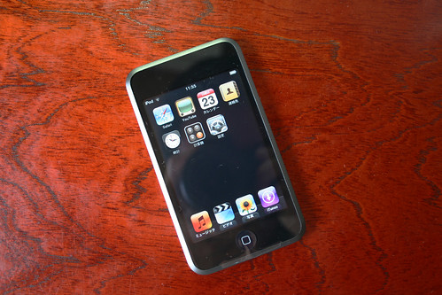iPod touch #006