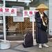 Monge Esmoler em Nara - Japão by ruitsuto123