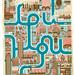Plan de Ville de LouLou by LouLou - LouLouAndTummie.com -