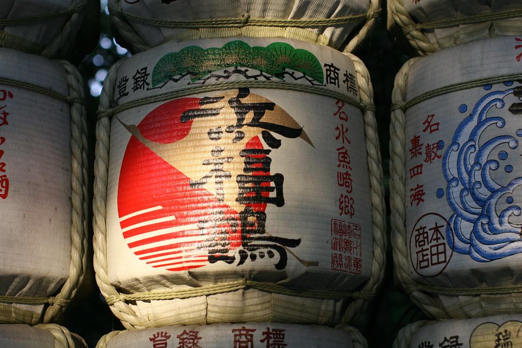 Sake beczka