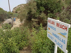 Avlaki beach is not really a quiet place
