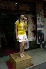 Japanese Pop Singer:  Ginza, Tokyo, July 2007