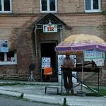 Vendor Near Khan's Palace - Sheki, Azerbaijan