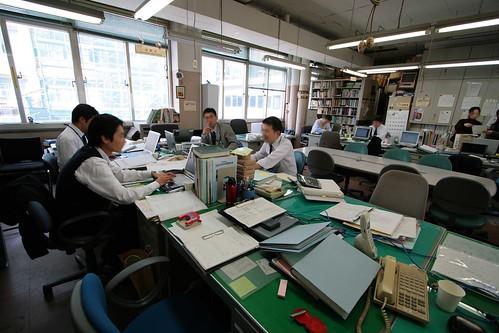 Japanese office Nude Photos 73