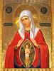 Maica Domnului Ajutatoarea la nastere