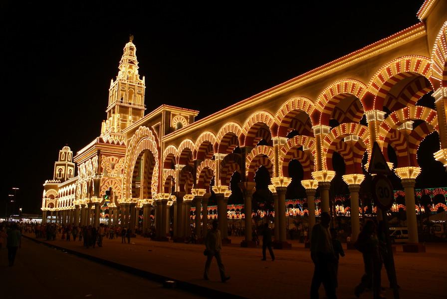 Feria Córdoba