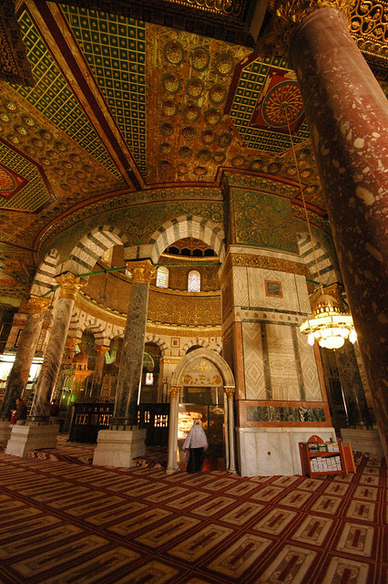 Dome Of The Rock Interior A Gallery On Flickr