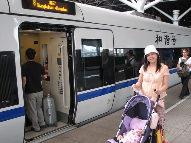 Bullet train to Hangzhou