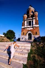 Gardos tower
