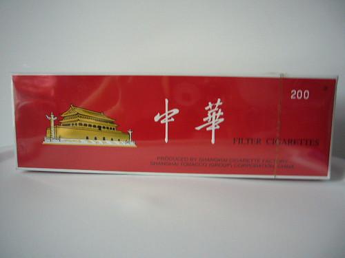 纯正硬盒中华香烟